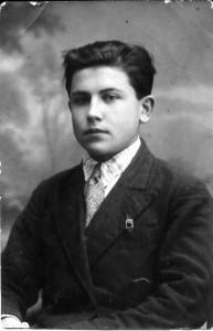 Арх.Отец.1935.Тирасполь.