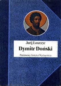 dm-donskoj-pol-sha
