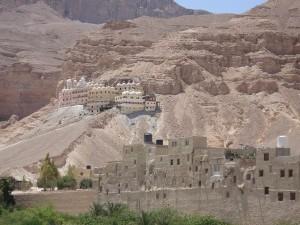 Монастырь св. Павла Фивейского