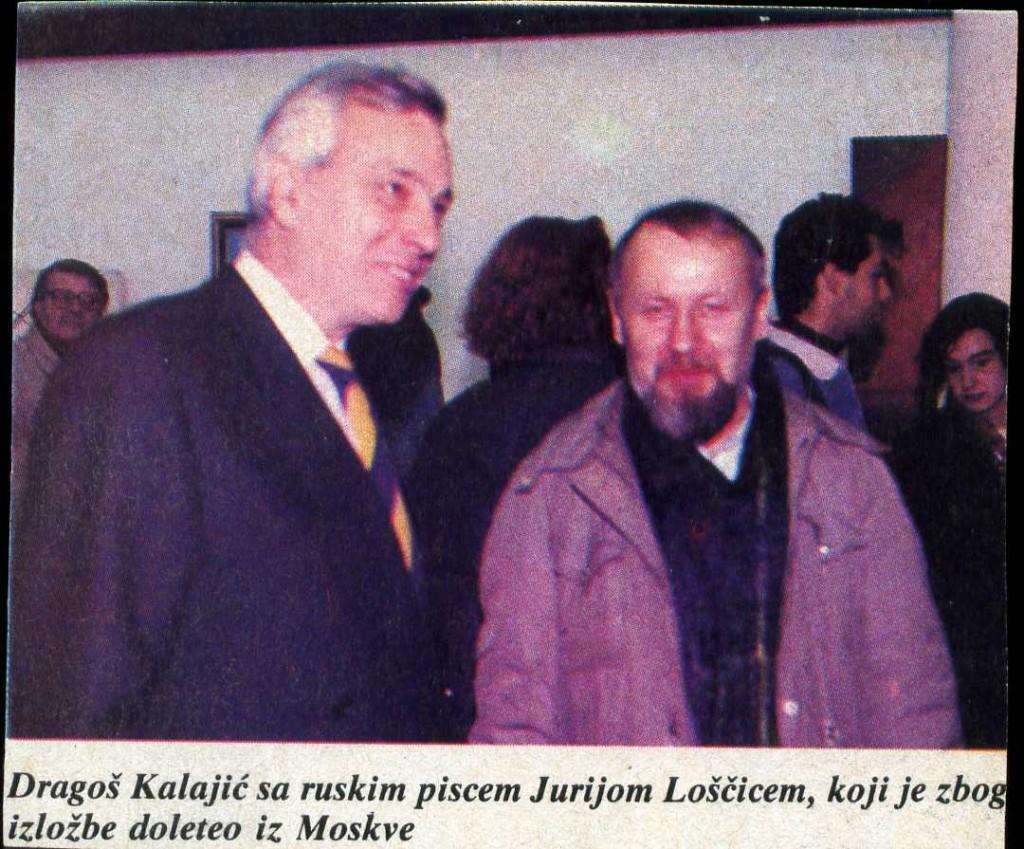 С Драгошем Калаичем