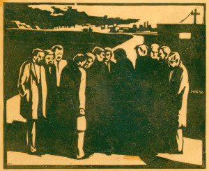 Шереметьево Июнь 1984-3